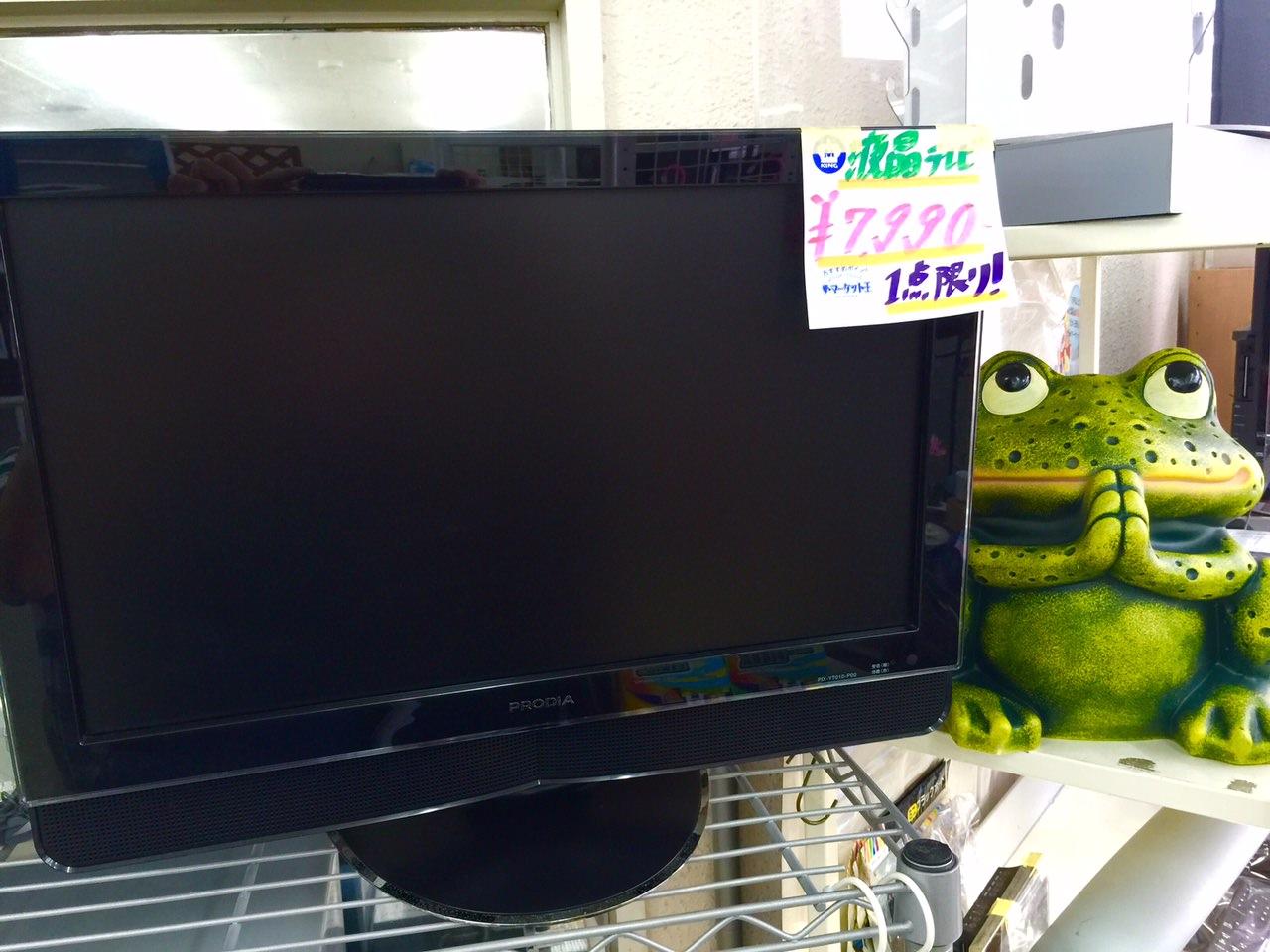 電化製品も買取ナンバー1!沖縄のリサイクルショップ!!
