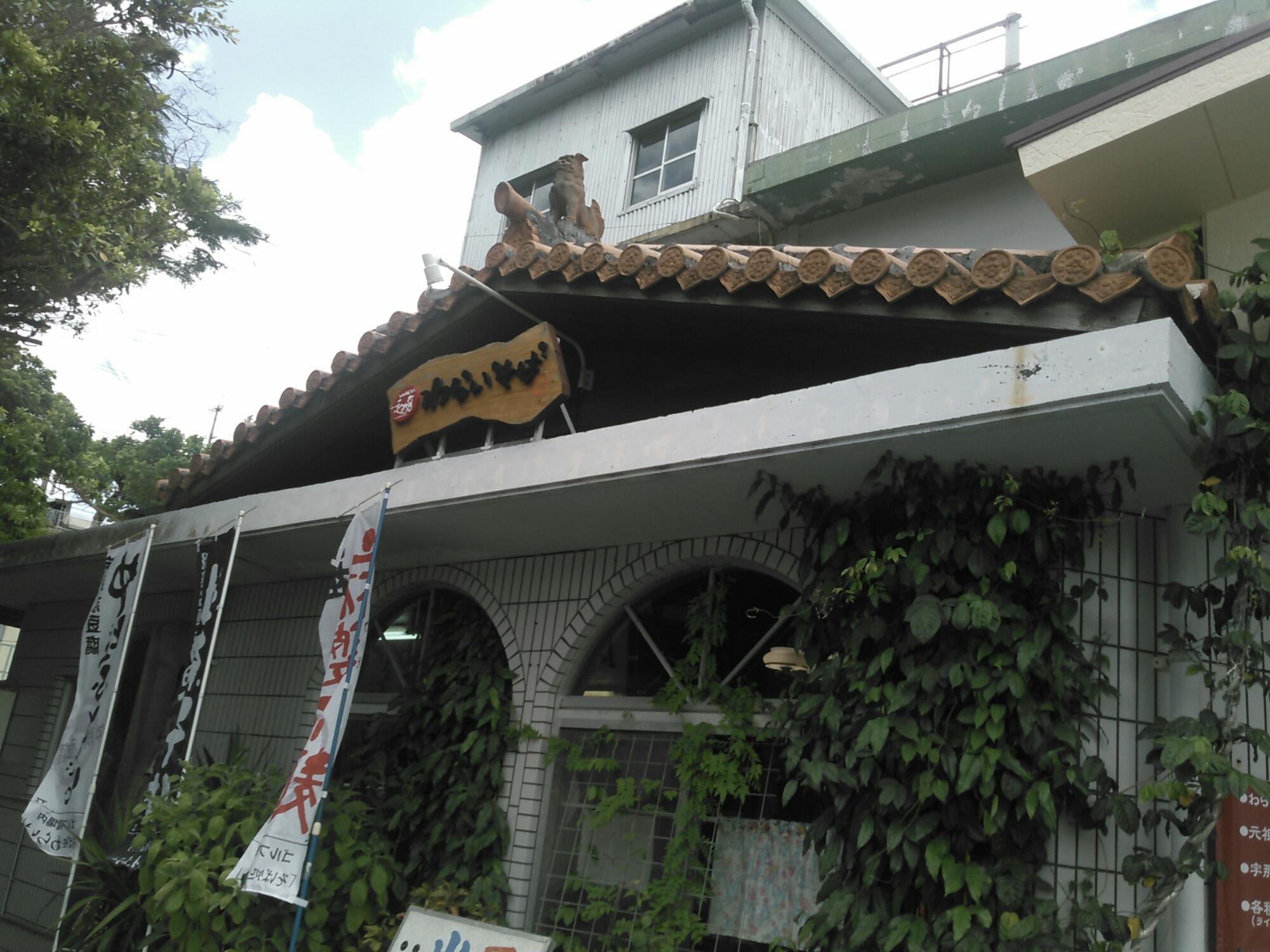 カレーライスを食べてきました。ザ・マーケット王那覇与儀店です‼