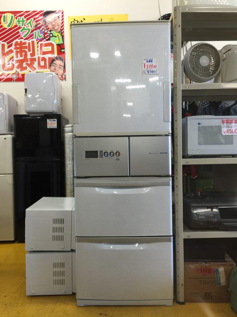 大きめ冷蔵庫入荷しました‼