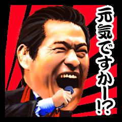 ザ・マーケット王那覇与儀店です!!