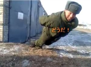 russian-army-no-hands-push-ups02