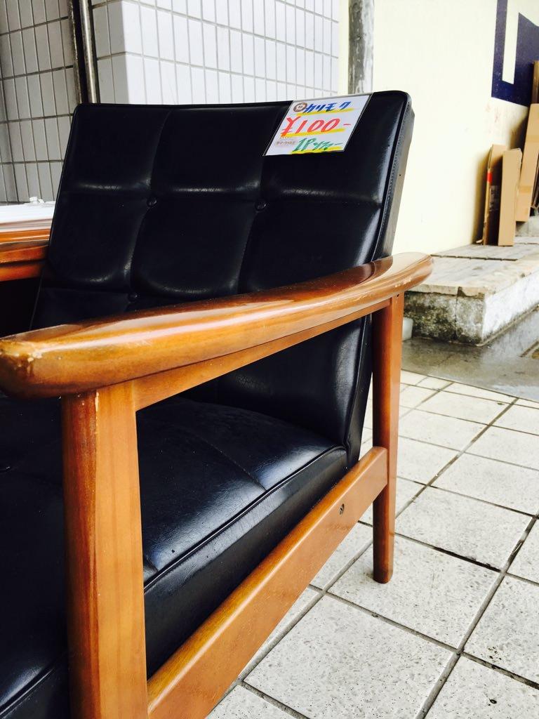 カリモクのソファーが100円