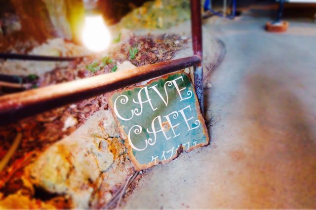 CAVE CAFE ☕︎
