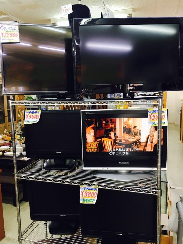 液晶テレビが9800円〜販売中です!