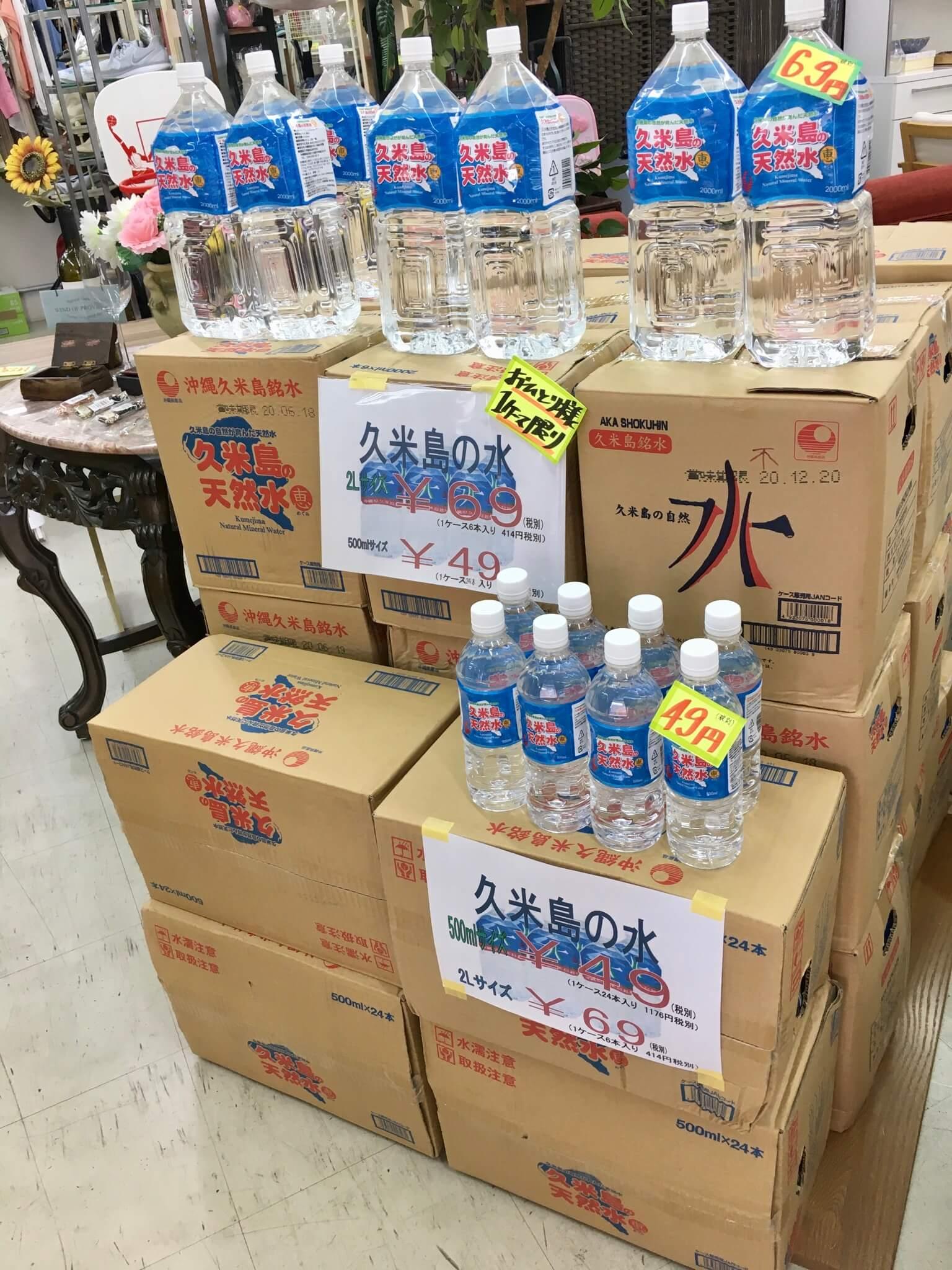 ⭐︎数量限定⭐︎久米島の自然水が入荷しました❗️